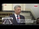 Юрий #Бойко: На прошлой неделе вся страна видела очередной скандал между руководителями правоохранительных структур