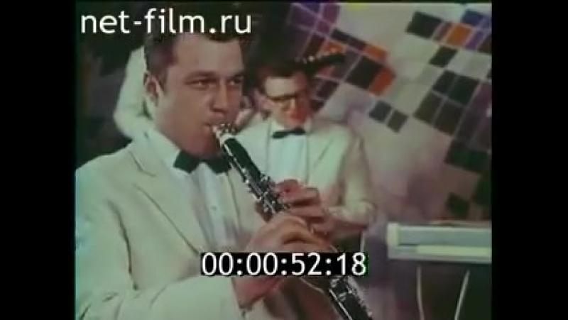Ансамбль самодеятельности рижского универмага сюжет киножурнала Рига 1960 е годы