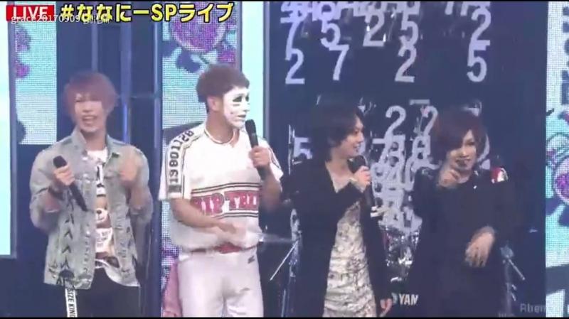 [Abema TV] 7,2 Atarashii betsu no mado 4 Nanani (1.07.2018)