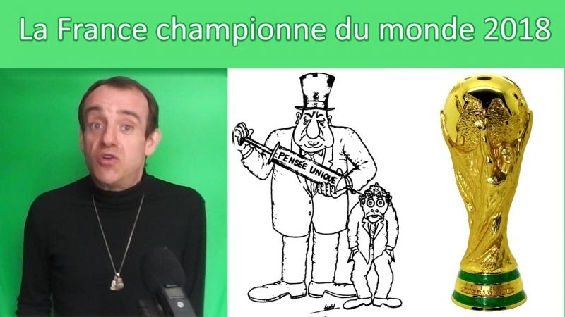 La France sera championne du monde en 2018