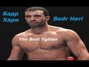 Лучший боец мира Бадр Хари Highlights Badr Hari