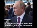 Так посаны короче виноват Хрущев и Ельцин Я вообще не при делах