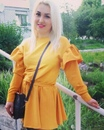 Юлия Юлиянова фото #1