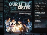 Umimachi Diary - Our Little Sister FHD (sub RU) 2015