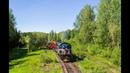 Тепловозы ТЭМ2-1369 и 2ТЭ10В-4457 с грузовым поездом