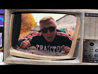 Премьера клипа! Витя АК-47 - Пати в Екате