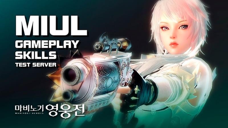 Mabinogi Heroes (Vindictus) - Miul lvl1~100 Gameplay - Skills Showcase -Test Server- F2P - PC - KR