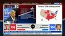 Новости на Россия 24 • Альтернативные кандидаты кто оторвет решающие проценты у главных героев