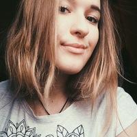 Аватар Насти Сысуевой