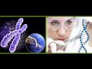 ГМО МУТАНТЫ БИОРОБОТЫ уже реальность. Чудеса генетики и генной инженерии.