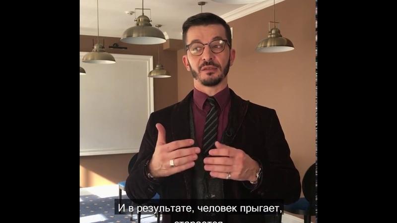 Причины психологического кризиса молодых людей до 35-36 лет, А.В. Курпатов