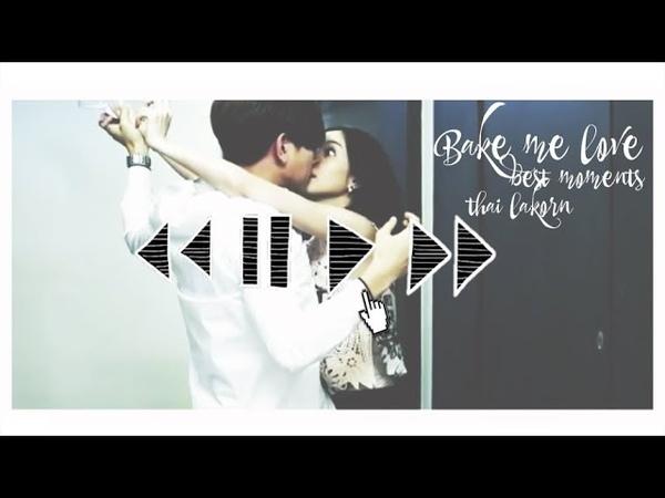 Тайная любовь: Испеки мне любовь | Senior Secret Love: Bake Me Love | Клип на лакорн