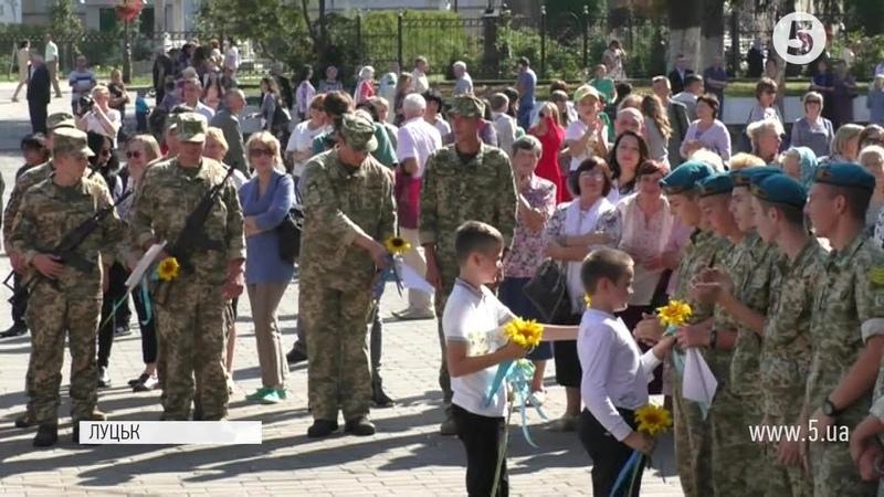 Передислокація з Миколаєва як Луцьк зустрічав авіаторів 204 севастопольської бригади
