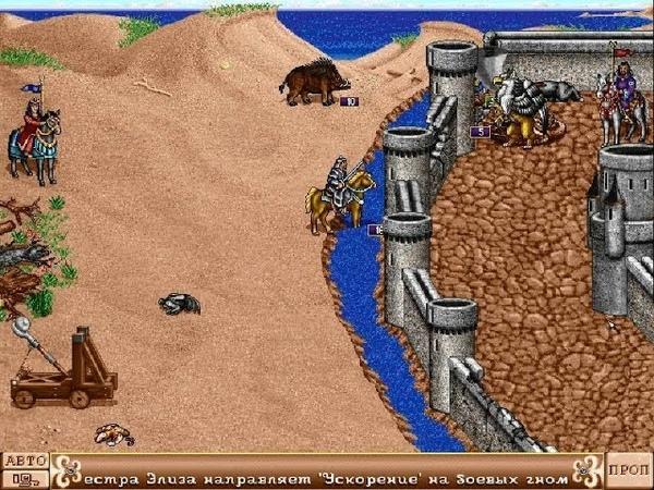 Взгляд в прошлое Выпуск 47 Heroes of Might and Magic II Корона для Роланда 19