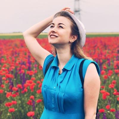Анюта Чепикова