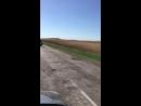 Дорога домой... Через Скадовск. Хорошо идём.