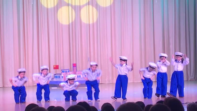 Танец морячков