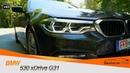 Осмотр BMW 530 G31 xDrive MPaket Автомобили из Германии