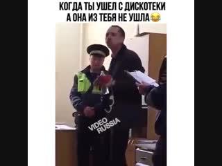 Когда ты ушел с дискотеки, но она из тебя не ушла)