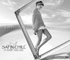 SAFIN CHILL Mix №3 - Vanilla Sky (Chillout Mix 2018)