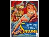 Salome (1953) Rita Hayworth, Stewart Granger, Charles Laughton
