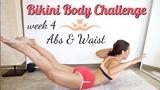 Bikini Body Challenge - Week 4, Abs &amp waist!