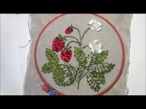 Клубничка вышитая лентами Strawberry embroidered with ribbons