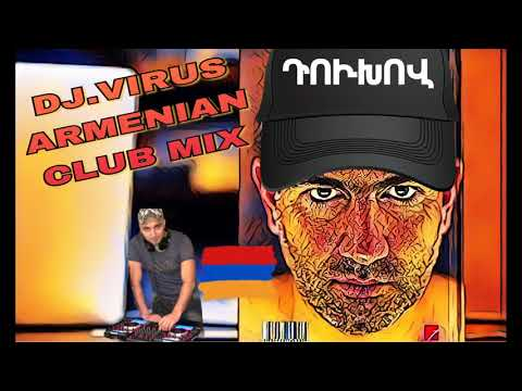 DJ.VIRUS - Armenian Club Mix 2018 | Армянский Клубняк 2018