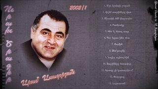 Aram Asatryan - Urakh Tsragir Live Vol 1 - Full Album © 2002