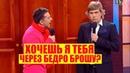 РЖАКА! Зеленский Троллит Путина СМЕШНО ДО СЛЕЗ Вечерний Квартал 95 Лучшее