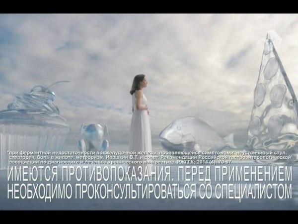 Реклама (Рен-ТВ, 08.04.2017) Алмагель, Yota, Детский мир, Авто РУ, Kia, Креон, МТС