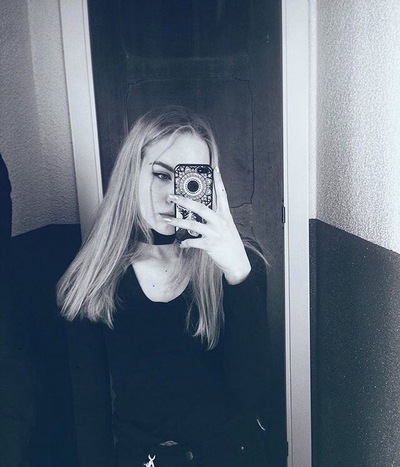 Екатерина Панарина