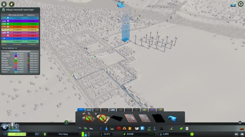 Cities Skylines 2018.12.16