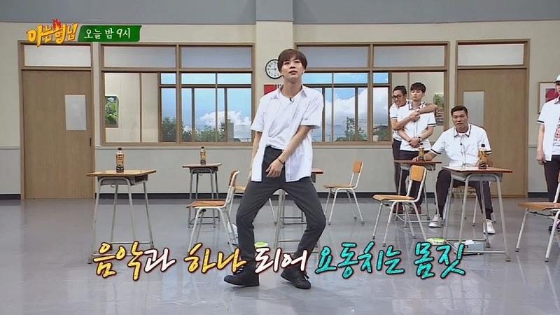 선공개 숨죽이고 집중하게 되는 태민 Tae Min 의 몽환적인 춤 선♥ ♥ 아는 형님 Knowing bro