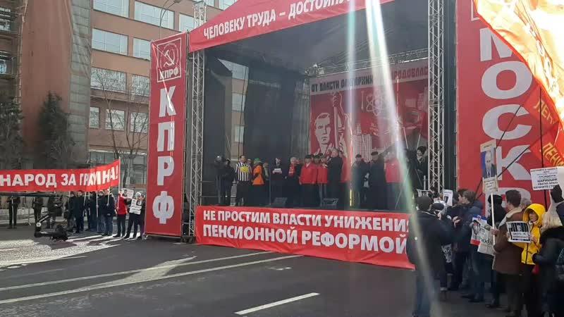 Павел Грудинин на митинге КПРФ
