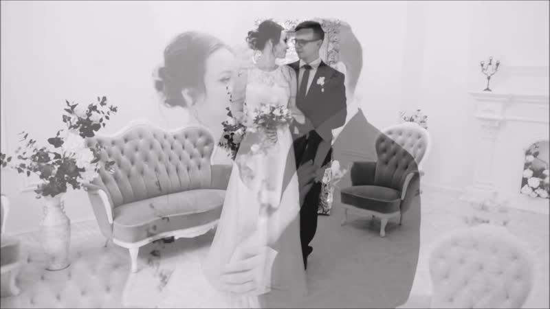 Ксюша и Илья свадьба 22.09.2018
