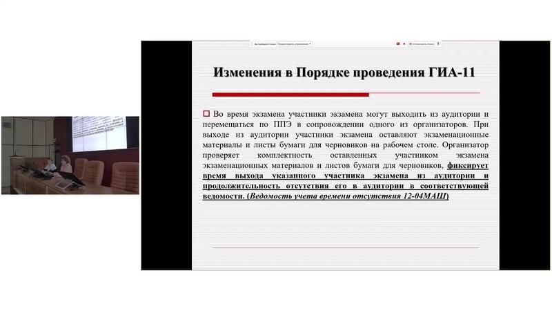 ГИА-2019 по литературе структура КИМ и особенности проведения