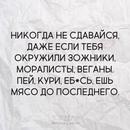 Андрей Самолёт фото #48