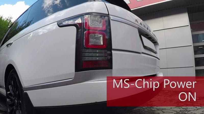 MS-Chip Power для Range Rover