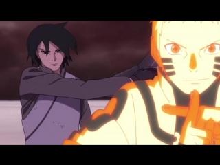Наруто и Саске против Момошики () Naruto & Sasuke vs Momoshiki tsutsuki AMV
