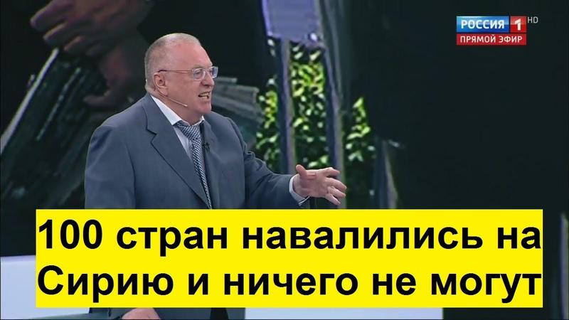 Жириновский: НАТО бесполезная организация!