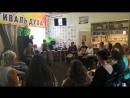 ОСЕННИЙ ФЕСТИВАЛЬ ДУХА 20-23 СЕНТЯБРЯ КРАСНОДАР