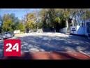 Регистратор записал момент взрыва в Керчи - Россия 24