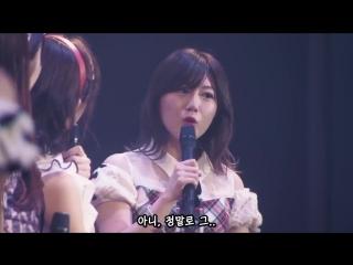 2017 AKB48 그룹 감사제 권외콘서트