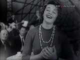 Нина Дорда - Старый клён (1962)