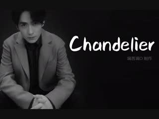 • Fan-made: l• ВейВей • Чжао Юн Лань • Weilan•l• Мечты профессора •l