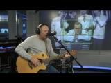 Алексей Кортнев - Радио