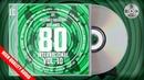 Os Maiores Sucessos dos Anos 80 Internacional Vol. 10 - CD Completo p(2018) HQ