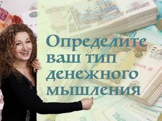 Фишки Экера- система распределения доходов
