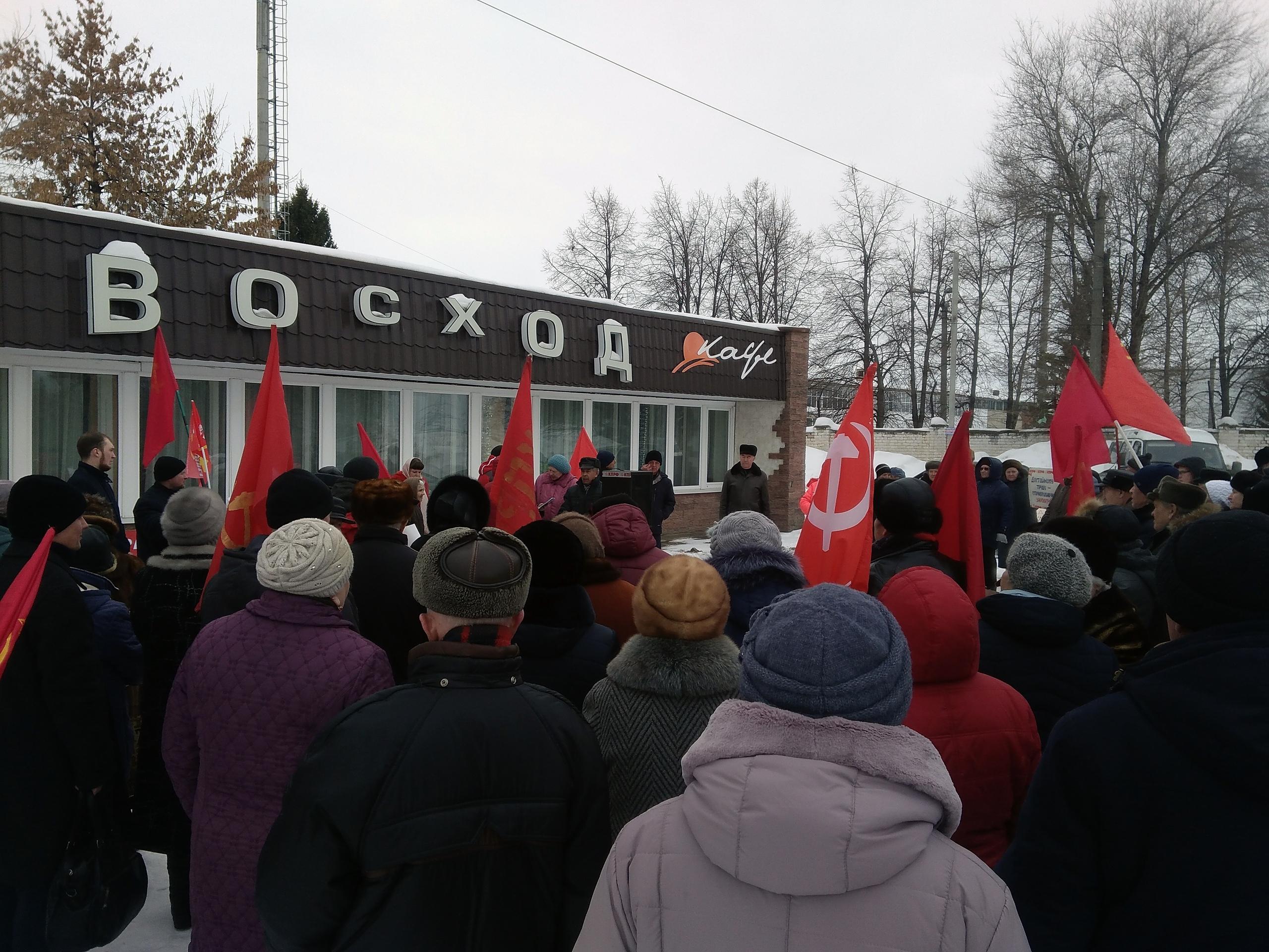 КПРФ Сызрань 16.02.2019
